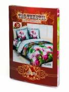 постельное белье BP043 упаковка
