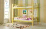 двухъярусная кровать детская емма желтая