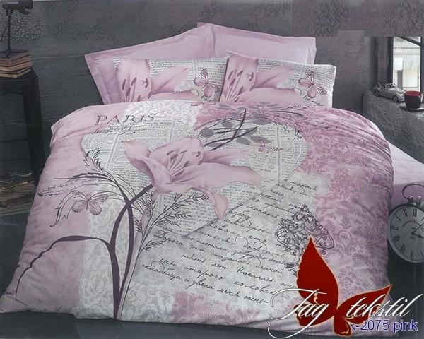 R-2075 pink