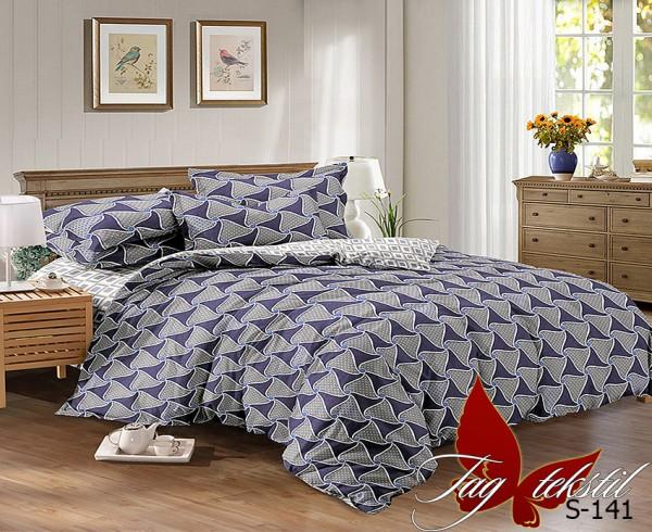 купить постельное белье сатин S141