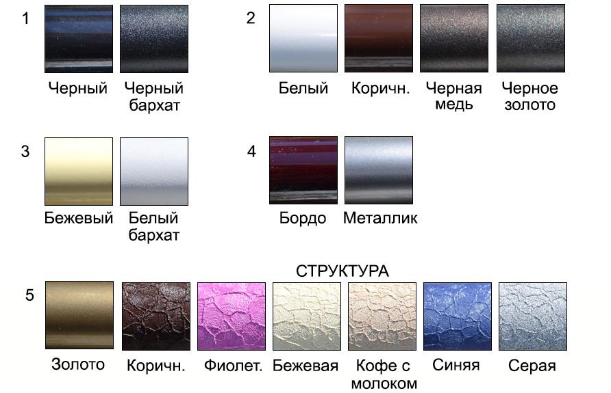 Цветовая-палитра-металлических-кроватей-Металл-Дизайн