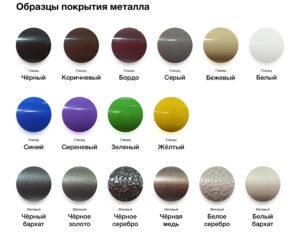 Образцы цветов фабрика Tenero