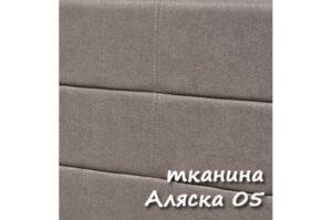Alyaska_05