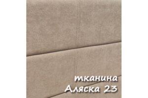 Alyaska_23