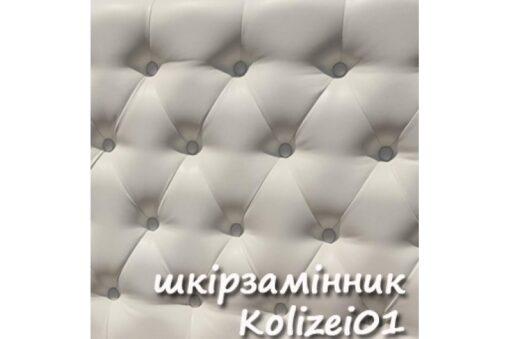 Кожзам Kolizei01