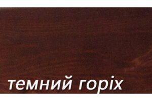 Темный орех палитра Уют