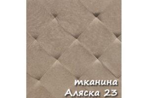 Ткань Alyaska 23
