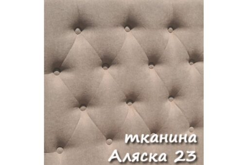 Ткань Alyaska23