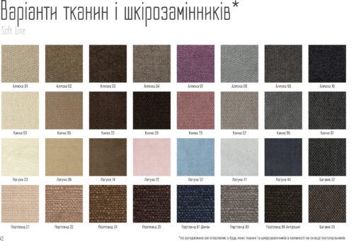 Ткани для обивки кроватей Melbi - Фото 1